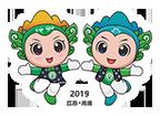 2019森旅节
